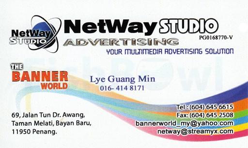 NetWayStudio_F.jpg