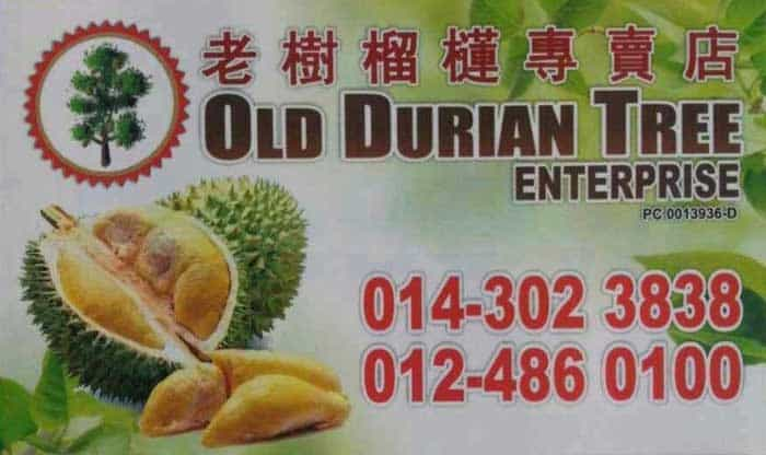OldDurian_F.jpg