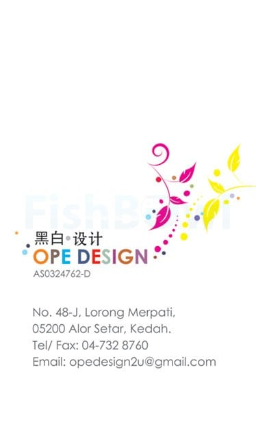 OpeDesign_B.jpg