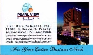 PearlView_F.jpg