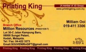PrintingKing_F.jpg