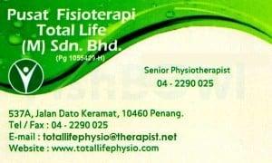 PusatFisioterapi_F.jpg