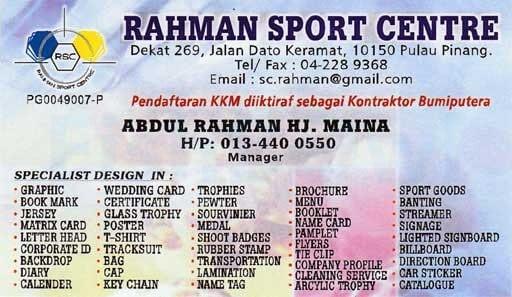 RahmanSport_F.jpg