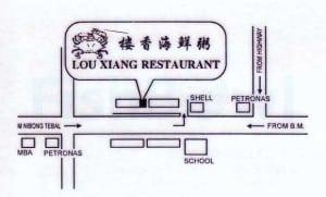 RestaurantLouXiang_B.jpg