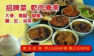 RestoranShinKiXiang_B.jpg