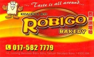 Robigo_F.jpg