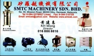 SMTC_FF.jpg