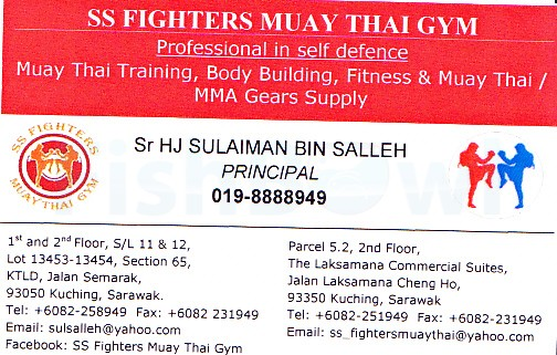 Ss fighters muay thai gym business card directory ss name cardg reheart Choice Image