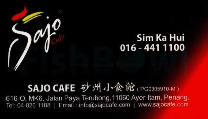 SajoCafe_F.jpg