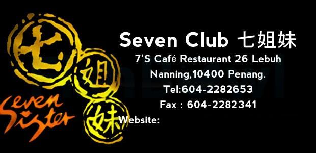 SevanClub_F.jpg