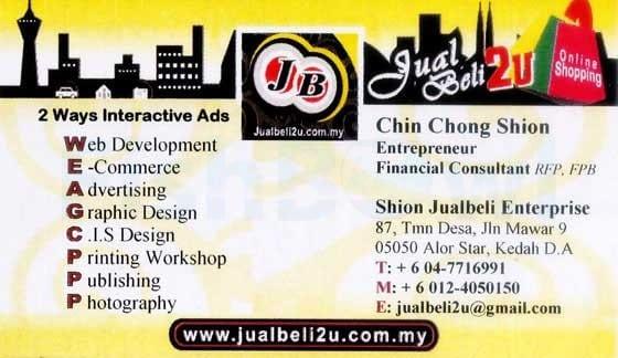ShionJualbeliEnterprise_F.jpg