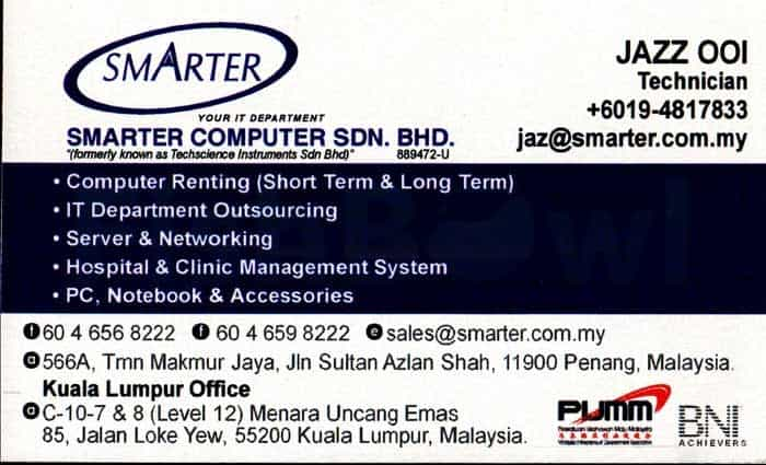 SmarterComputer_Jazz_F.jpg