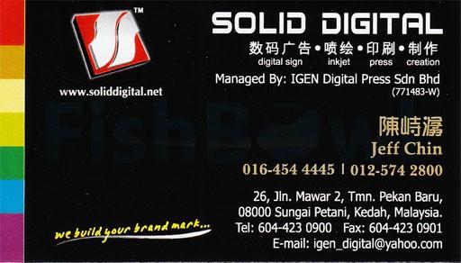 SolidDigital_F.jpg