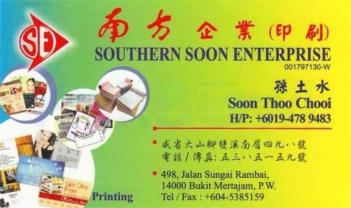 SouthernSoon_F.jpg