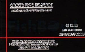 SpeedTwoTrading_F.jpg