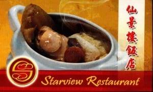 Starview_F.jpg