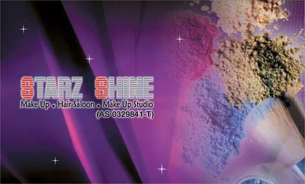 StarzShine_B.jpg