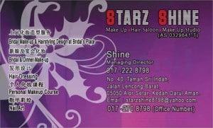 StarzShine_F.jpg