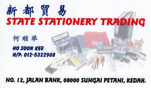 StateStationeryTrading_F.jpg