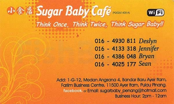 SugarBaby_F.jpg