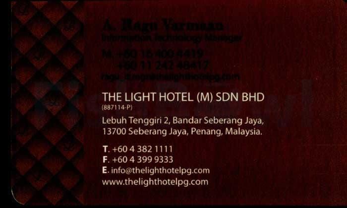 TheLight_F.jpg