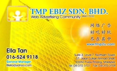 TmpEbiz_F.jpg
