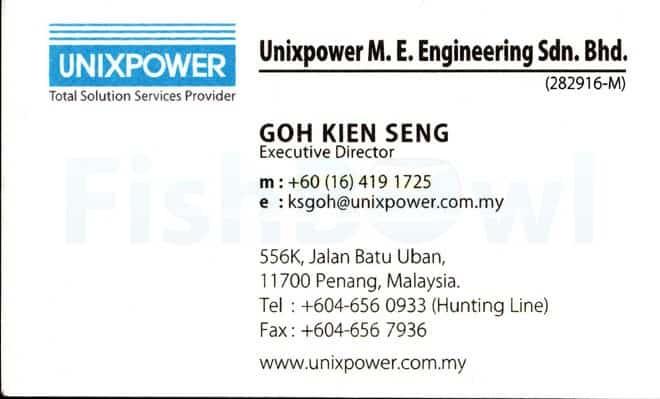 Unixpower_F.jpg