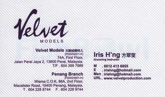 VelvetModels_F.jpg