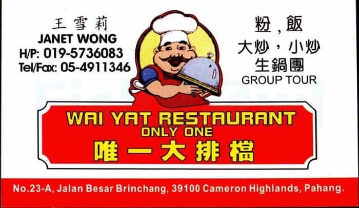 WaiYatRestaurant_F.jpg