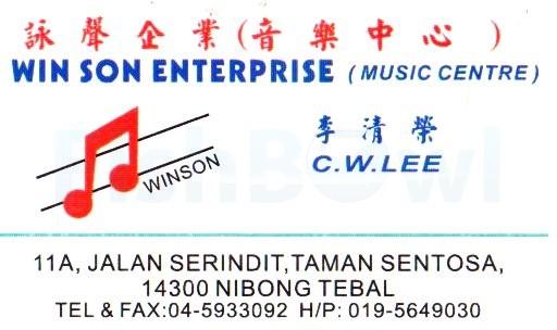 Winson_F.jpg