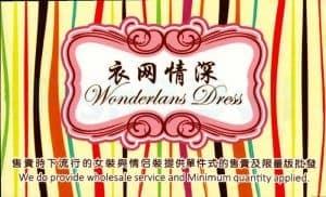 WonderlandDress_B.jpg