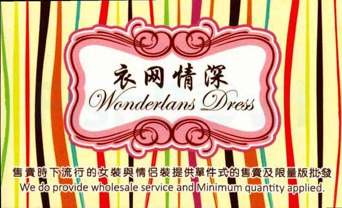 WonderlandDress_B.jpg