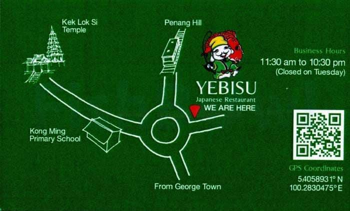 Yebisu_B.jpg