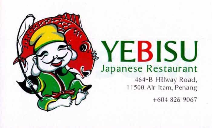 Yebisu_F.jpg