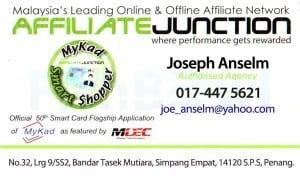 affiliatejunction_F.jpg