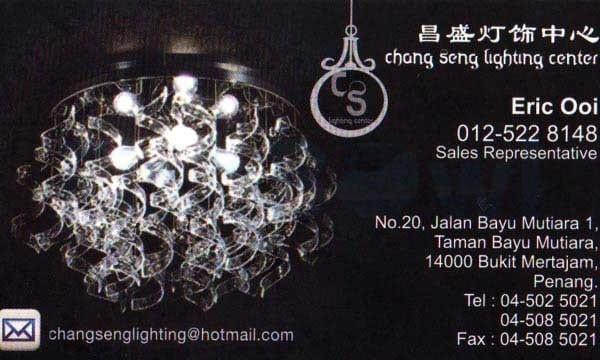 changsenglighting_F.jpg