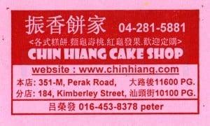 chinhiang_F.jpg