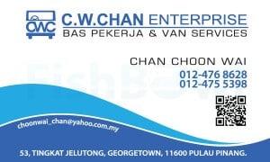 cwcbus_F.jpg