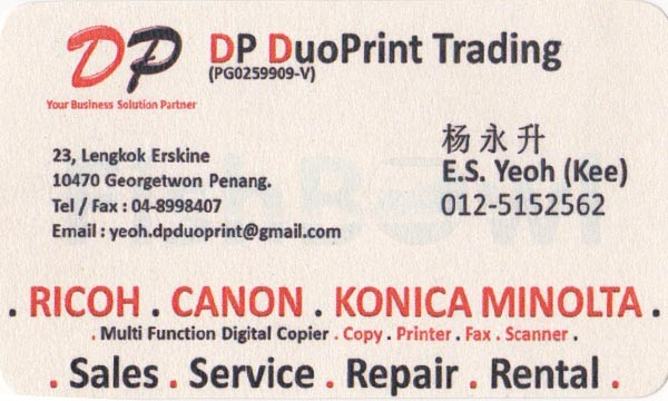duoprint_F.jpg