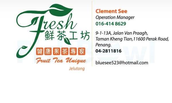 freshFruitTea_F.jpg