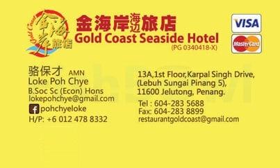 goldcoasthotel_F.jpg