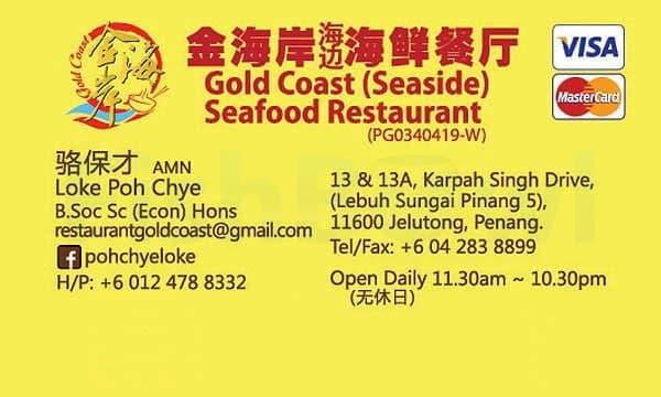 goldcoastseafood_F.jpg