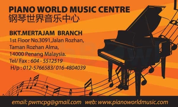 pianoworldbm.jpg