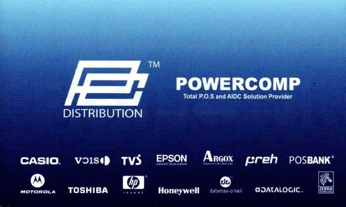 powercomp_B.jpg
