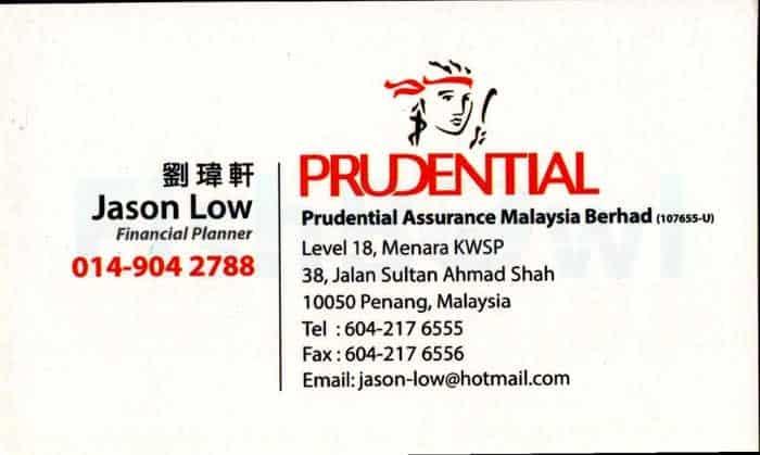prudential_jason_F.jpg