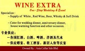 wineextra_B.jpg