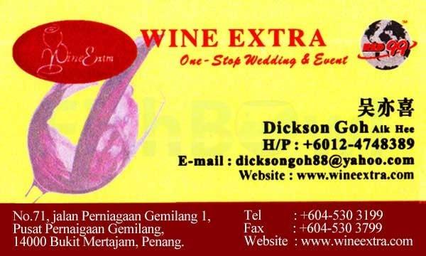 wineextra_F.jpg